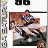 FIFA Soccer 96 Cover